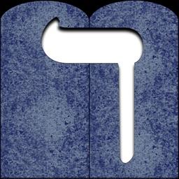 Scriptures Tablet