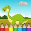 塗り絵の本 恐竜 子供のための 無料ゲーム (Dinosaur Coloring Book for Kids - Free Fun Educational Dino Drawing Pages for Preschool)