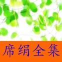 MMiApp - Logo