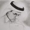 عبدالله الغذامي