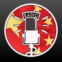 China Radio - Your radio station