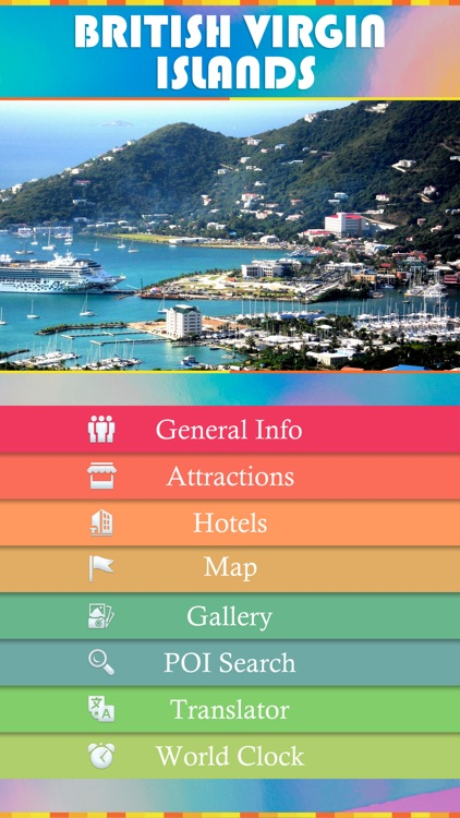 British Virgin Islands Travel Guide - BVI screenshot-1