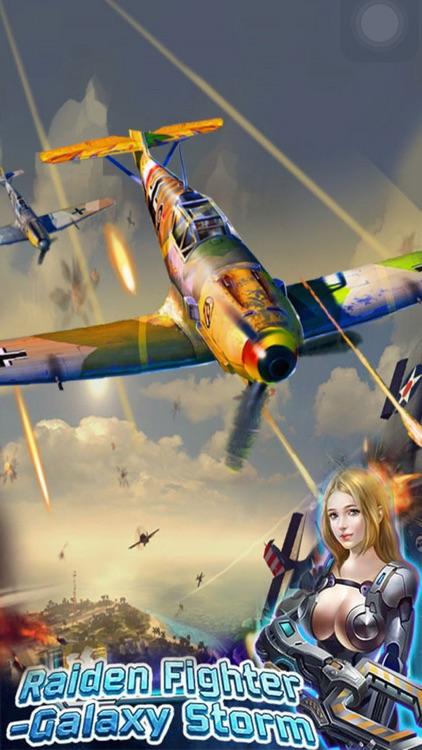 JAir King of Sky Fighter