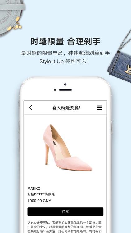 格知GUECHI-Style it Up-活得漂亮-时尚街拍美妆奢侈品杂志 screenshot-4