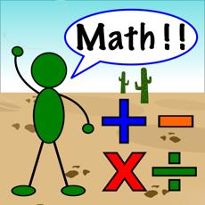 Activities of Math ! !