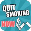 Kyriakos Leivadas - Quit Smoking Now - Stop Smoking Today artwork