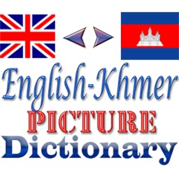 English Khmer Picture Dictionary