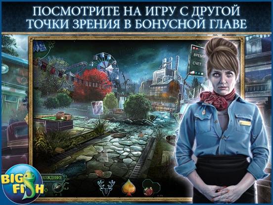 Скачать игру Фантазмат. Бесконечная ночь. HD - поиск предметов, тайны, головоломки, загадки и приключения