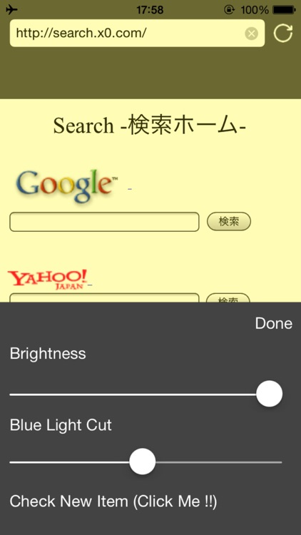 Eye Care Browser - Cut Blue Light to Protect Eyes