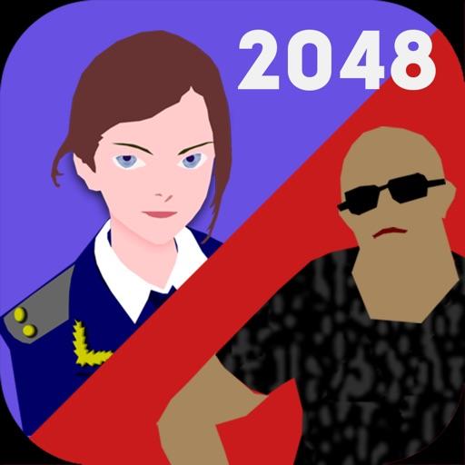2048 gangsta