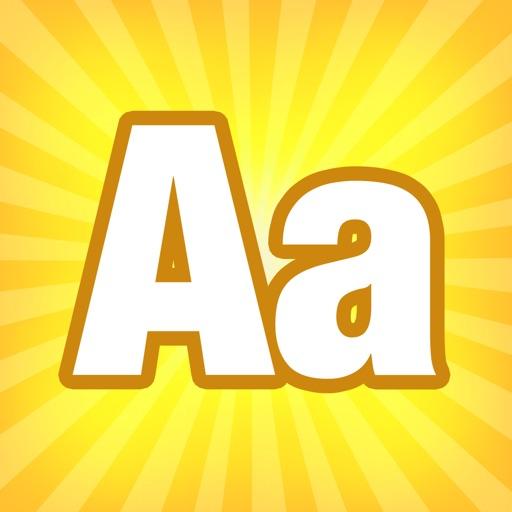 Будь грамотным : русский язык, викторина, орфография, пунктуация, ударение