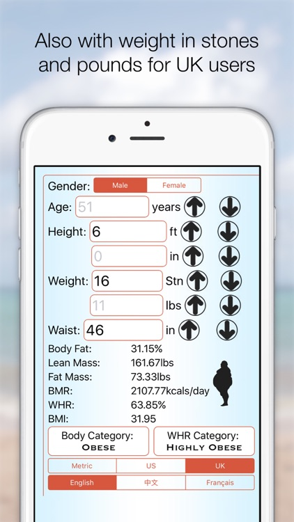 Bodyfat Calculator 2 screenshot-3
