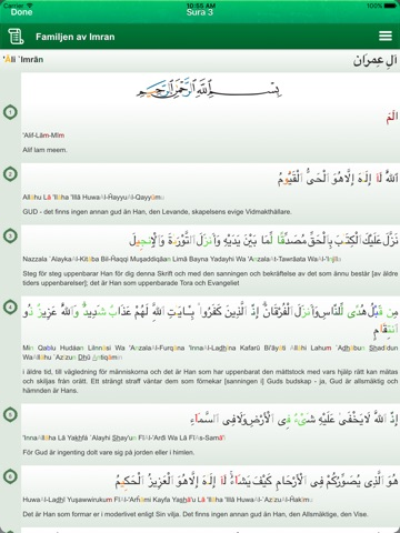 Quran Tajweed Audio mp3 in Swedish - Koranen Tajwid på Arabiska, Svenska och Fonetik-ipad-3