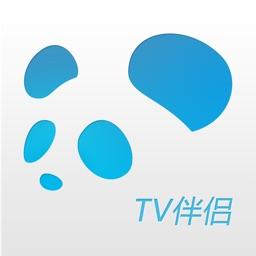 熊猫电视伴侣-四川联通IPTV集团客户合作APP,电视直播,节目预告,热门影视资源