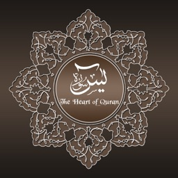 Surah Yasin Audio Urdu - English Translation Pro