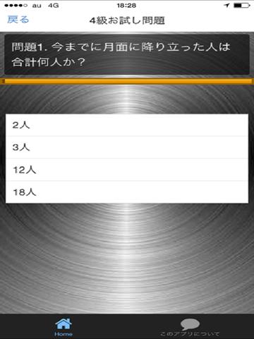 https://is5-ssl.mzstatic.com/image/thumb/Purple49/v4/89/6d/db/896ddbe5-1d62-bfef-f5c1-a10a4896d2bd/pr_source.png/360x480bb.png