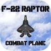 洛克希德·马丁公司的F-22猛禽飞机战斗:战争空袭免费游戏
