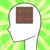 右脳を鍛える!逆さ計算!! - iPhoneアプリ