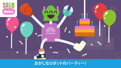 Sago Mini  ロボットパーティーのおすすめ画像1