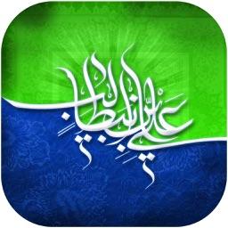 برترین رموز سخنان حضرت علی