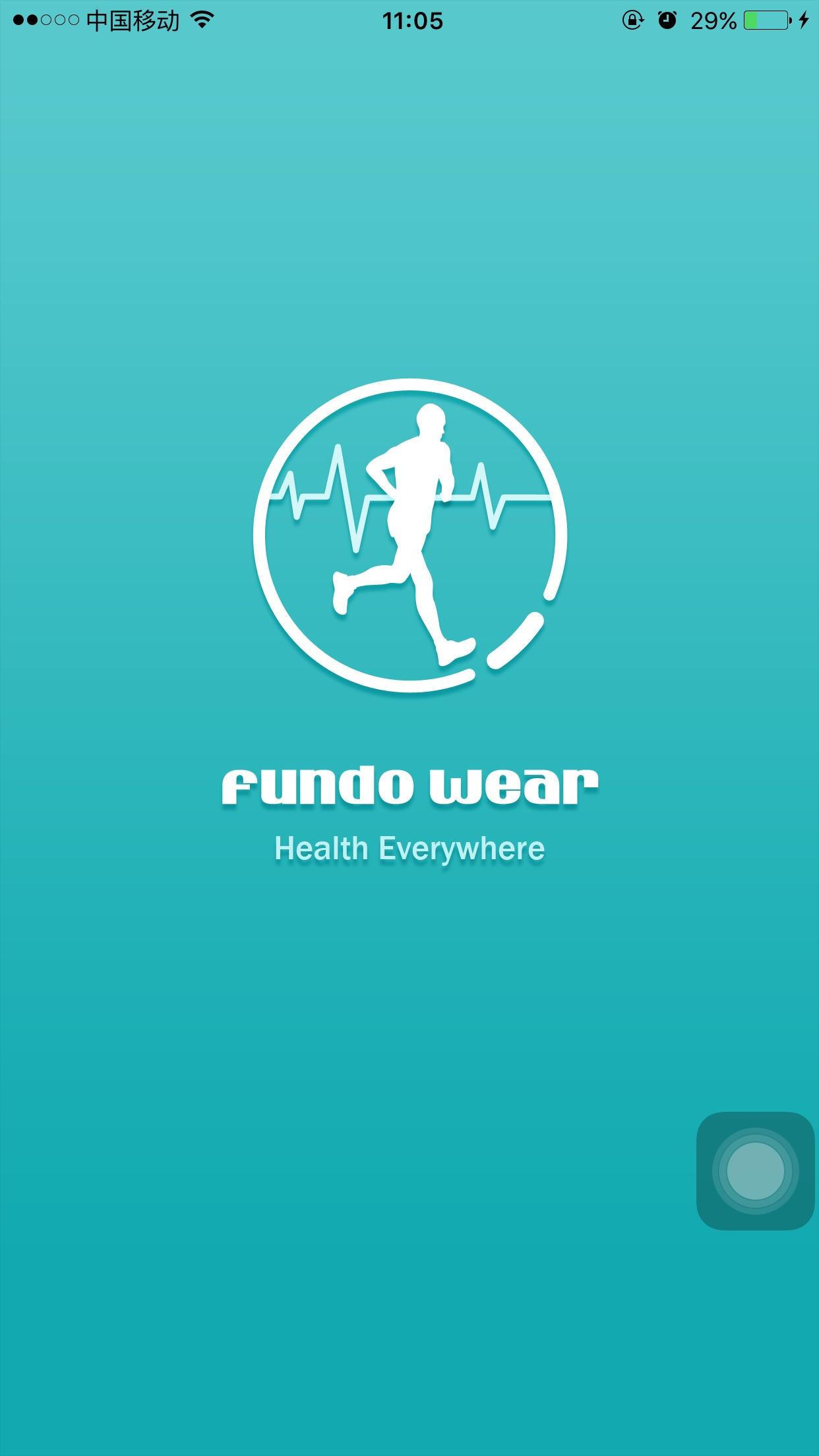 Fundo Wear Screenshot