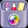 写真のための特殊効果 - iPhoneアプリ