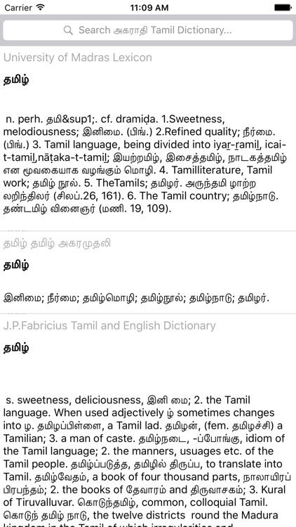 Agarathi - Tamil Dictionary
