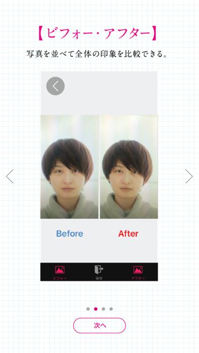 ight screenshot three