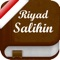"""This application gives you the ability to read the 373 chapters of the book """"Riyadh As-Salihin """" on your Iphone / Ipad / Ipod Touch"""