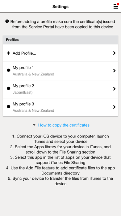 Trusted Public S5 OTG Admin screenshot four