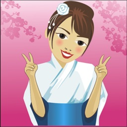 Speak Japanese Travel Phrasebook Lite
