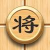Chinese Chess HD Free