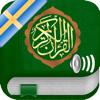 Quran Tajweed Audio mp3 in Swedish (Lite) - Koranen Tajwid på Svenska, Arabiska och Fonetik