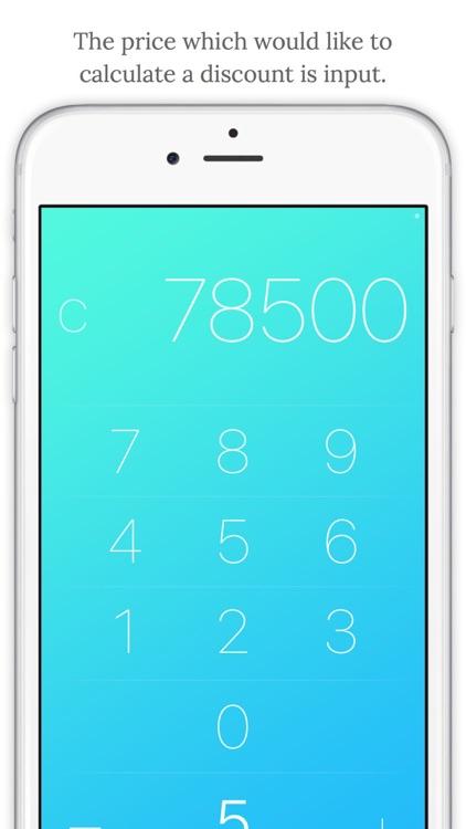 discount sale price calculator by kskt llc