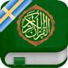 Quran Tajweed in Swedish - Koranen Tajwid på Svenska, Arabiska och Fonetik
