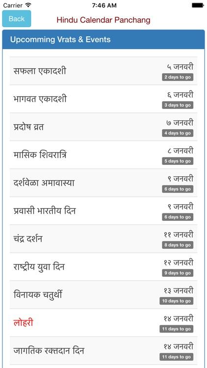 Hindu Panchang Calendar screenshot-3