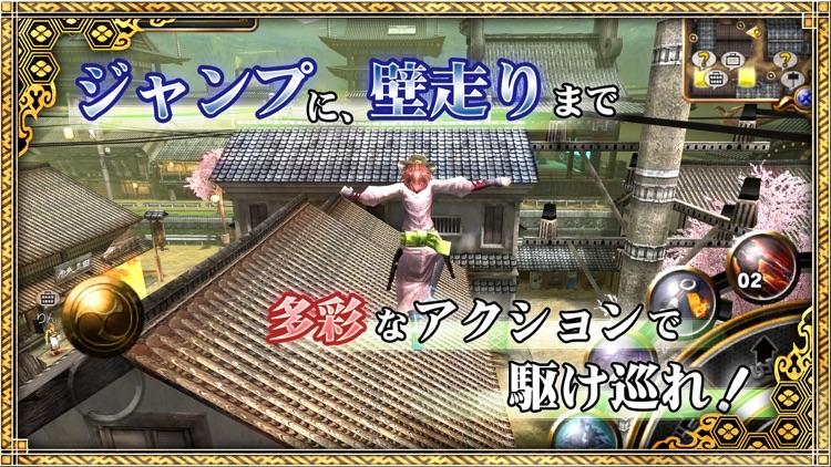 イザナギオンライン -Samurai Ninja- screenshot-3