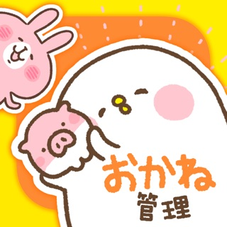 Cocoppa Cute Iconwallpaper On The App Store