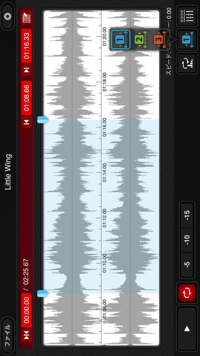 mimiCopy  - 耳コピ専用プレーヤー ScreenShot3