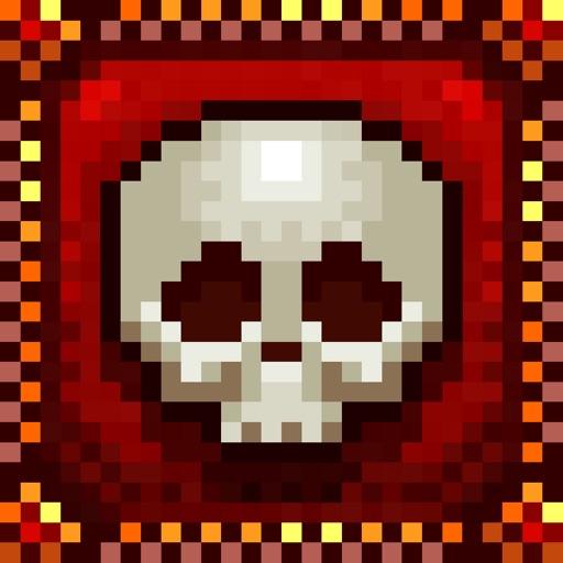 Огненные шары смерти