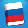Learn Russian - Phrasebook for Travel in Russia, Moscow, Saint Petersburg, Novosibirsk, Yekaterinburg, Nizhny Novgorod, Samara, Omsk