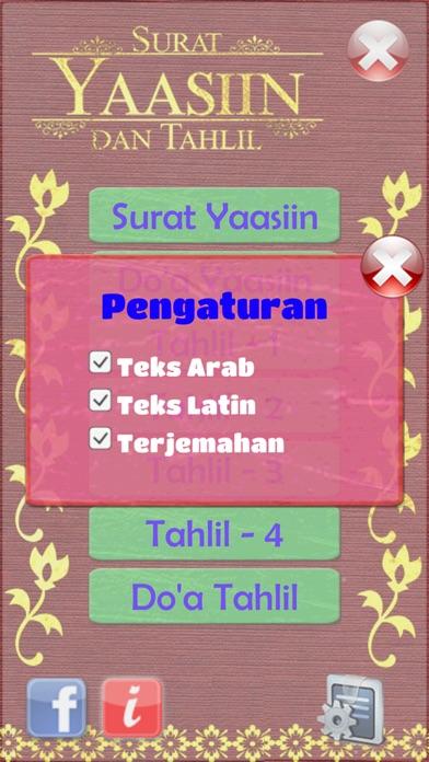 download Surat Yasin Audio dan Tahlil apps 1