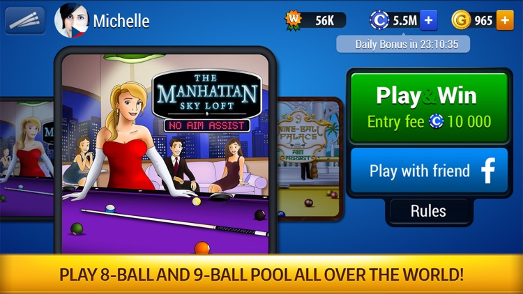 Pool Live Tour Mobile