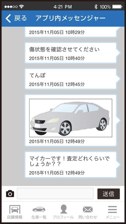 ケイスマイル公式アプリ screenshot-4
