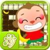 弹弹猴子孙悟空蹦蹦蹦闯关3d大冒险(欢乐盒子)4399手机游戏app大全下载助手hd