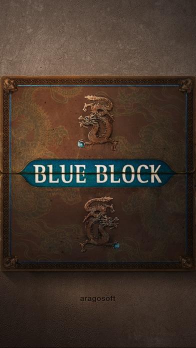 Blue Block screenshot1