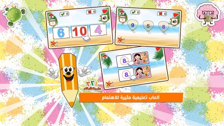 جزيرة الأرقام بدون اعلانات screenshot-4