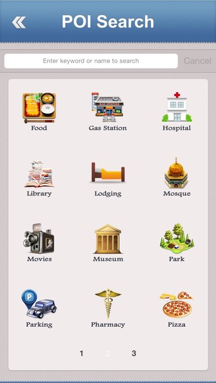 United States Offline Travel Guide screenshot-4