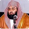 Sheikh Sudais Quran MP3 Free