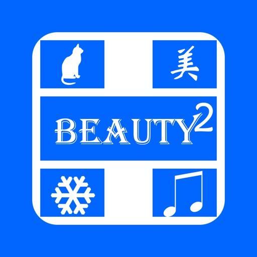 WatchBeauty 表盘组件自定义工具